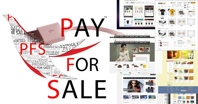 Evoluzione Pay for Sale