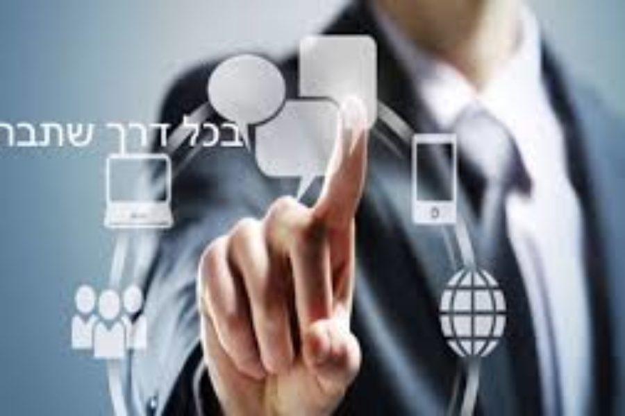E-commerce e multicanalità